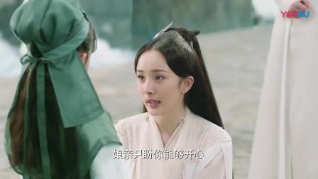 三生三世十里桃花 :阿离与娘亲分开,说的一番话让白浅贼骄傲,真不愧是夜华的儿子