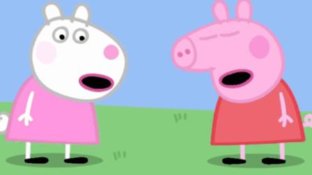 可爱的小猪佩奇与小羊苏西儿童卡通简笔画