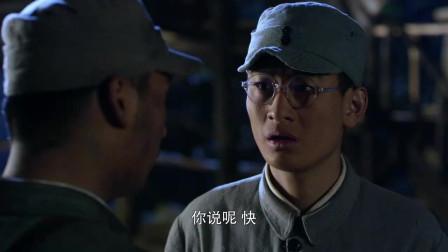 战神:龙大谷受了严重的伤,刘参谋长来看望他,却听到这样的消息