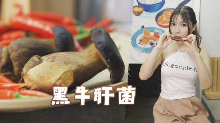 400元吃一个月:DAY29-养生闪做菜成本最高的一天,牛肝菌、豌豆苗、黄瓜花,好清淡想吃肉