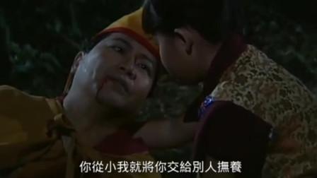 僵尸道长2:喇嘛对付林正英,最后却主动挡下了自己放的大招