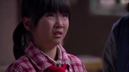樱桃红:燕子被同学陷害破坏班级公务,被老师罚站!