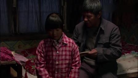 樱桃红:燕子最后一次让爷爷梳头,刚梳燕子就哭了起来!