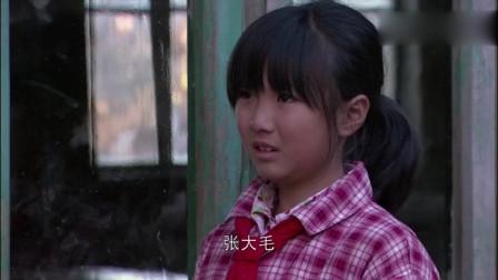 樱桃红:张二毛说出燕子是被冤枉的,老师惭愧的给燕子道歉!