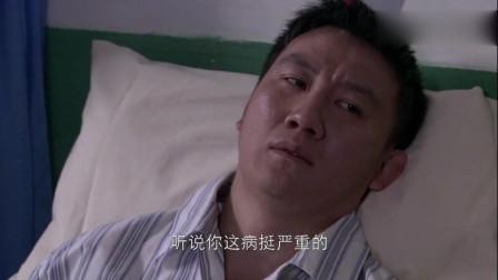 樱桃红:丈母娘在生病的女婿面前说难听话,女婿脸都白了!
