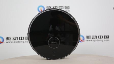 360扫地机器人T90开箱:多处贴心设计彰显品格  清扫也可以很简单!