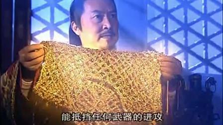 六扇门统领忠心耿耿,皇帝赏赐他两件宝物和一本绝世武功秘笈