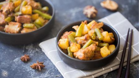 偶尔'奢侈'一回,来份入味三分的家常菜吧!