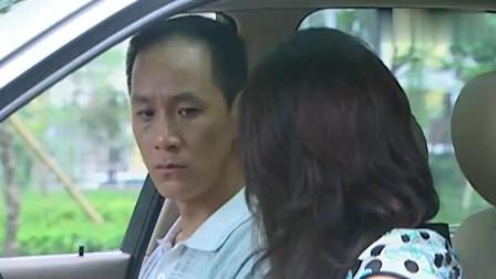 妻子撞见丈夫陪着心机女,没想到竟不哭不闹,丢下一句话转身就走