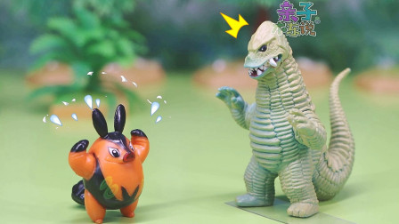 雷德王得到了一只会魔法的小狗型精灵