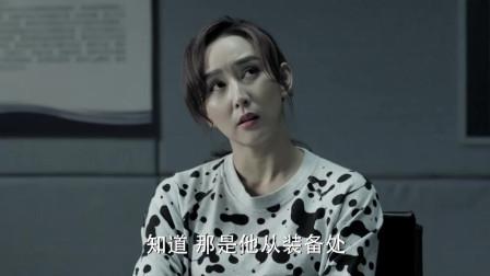 侯亮平审讯太慢,结果赵东来一把抓过传话筒:沙瑞金正看着你呢!