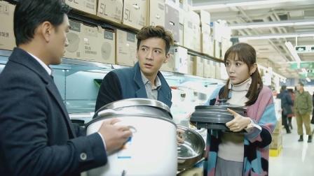 美女买锅做饭,哥们嫌锅太小了,谁料一看总裁买的锅,俩人懵嘞!