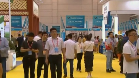 央视新闻联播 2019 中国(连云港)丝绸之路国际物流博览会开幕