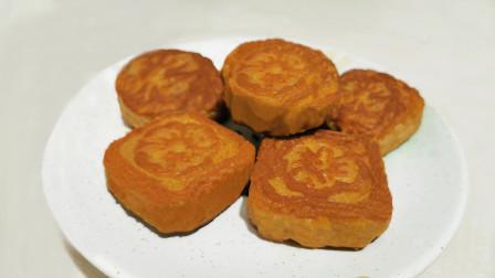 五仁月饼怎么做?农村媳妇不用烤箱用煎锅,加山胡椒很有湖南特色