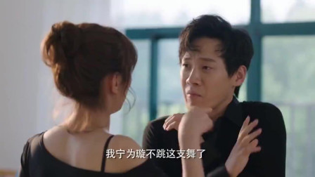 美女和帅哥练习跳舞,不料一言不合吵了起来,真是欢喜冤家