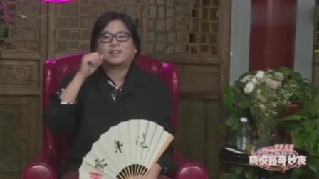 高晓松讲述:职场一定要有美女,关键时刻起很大作用!