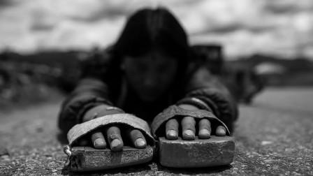 2500公里,11个人花费1年时间,一路跪拜只为朝圣!