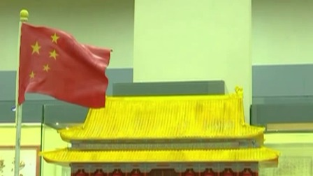 7位面塑家联手创作 庆祝新中国成立70周年  每日新闻报 20190910 高清版
