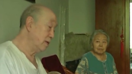 80岁退休老教授 一家四口三个北大  每日新闻报 20190910 高清版