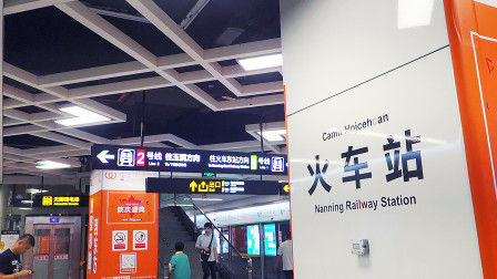 [2019.9]南宁轨道交通2号线 明秀路-火车站 运行与报站&换乘1号线过程