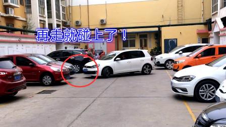 在狭窄的停车位开车出库,怎样不会剐蹭旁边的车,新手学会很实用