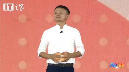 阿里年会:马云在阿里20周年年会演讲