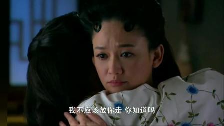 大小姐为保护养女,甘愿受罚挨打满是伤痕,两人感情同如亲姐妹