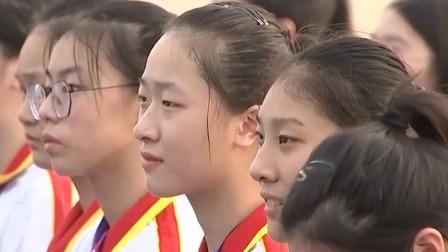 浙江新闻联播 2019 杭州亚运会倒计时三周年 开闭幕式创意文案主题口号启动征集