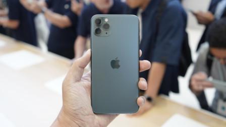 搞机零距离:iPhone 11 Pro现场体验 午夜绿色你喜欢吗?