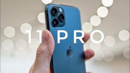 iphone11 Pro Max上手评测 苹果Pro上手
