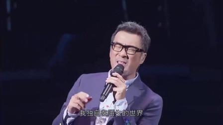 李宗盛才是最会写歌的智慧前辈,最怕就是听到这首歌,瞬间泪崩!