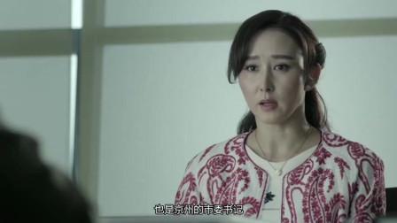人民的名义:李达康之所以飞扬跋扈,仗着自己是赵立春的前秘书