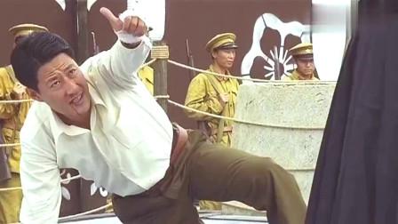 鬼子大佐瞧不起中国人,中国小伙大怒,直接一脚踢飞大佐,真解气