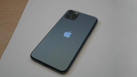 【极速上手】地表最强iPhone牛在哪?Phone 11 Pro Max 上手体验现场告诉你