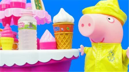 小猪佩奇和粉红猪小妹的雪糕车玩具