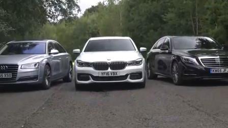 奥迪A8L、宝马7系、奔驰S级,车辆价格及设计亮点解析!