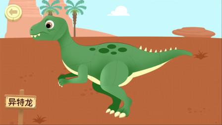 小恐龙迪诺和工程车 第一季 小恐龙迪诺:通过拼图重现恐龙