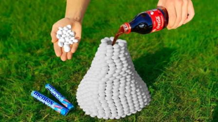 把曼妥思摆成小火山中间放瓶可乐,在里面加一条曼妥思啥反应?