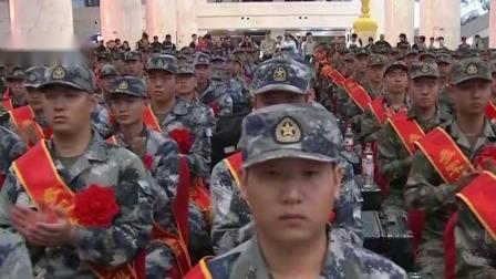 吉林省暨长春市举行2019新兵入伍欢送仪式