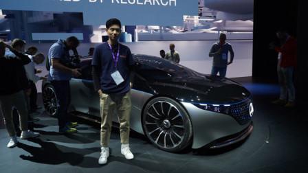 2019法兰克福车展视频评车:奔驰Vision EQS Concept-太平洋汽车