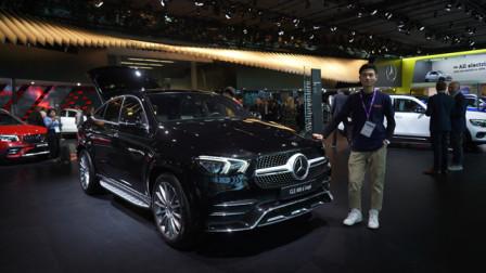 2019法兰克福车展视频评车:奔驰新一代GLE Coupe-太平洋汽车