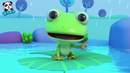 孩子爱看动画宝宝巴士:雨季来临暴雨倾盆而下,小动物们怎么避雨呢