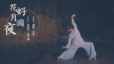 让圆月圆你的梦,祝你中秋节快乐