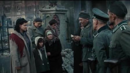 斯大林格勒:如果德国人想你,那么他们会问一个问题