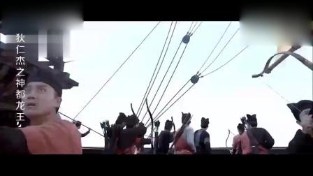 狄仁杰之神都龙王:海中怪兽会飞?毒鱼投射,怪兽飞天复仇!