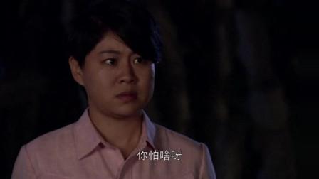 樱桃红:虎子故意拿话刺激荷花,燕子是个勤奋好学的孩子!