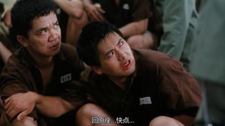 监狱风云:骷髅头指证龙哥,他却栽赃给阿正,还在食堂群殴阿正