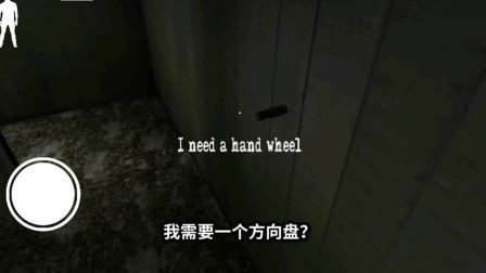 恐怖奶奶2:正好碰到奶奶下楼梯,吓得我心砰砰