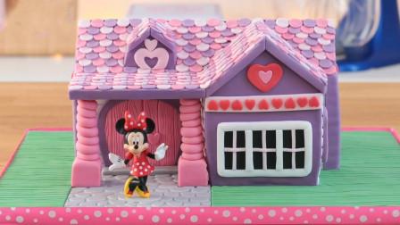 超简单的迪士尼米妮蛋糕房,看一遍轻松学会,女儿一定会喜欢的!