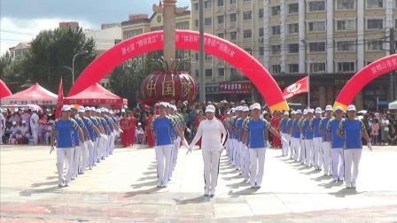 公园旭日健身队表演健身操,双鸭山市第七届健身操广场舞大赛